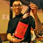 Sake Master Iishi