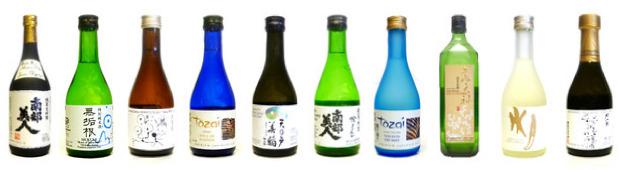 sake line up