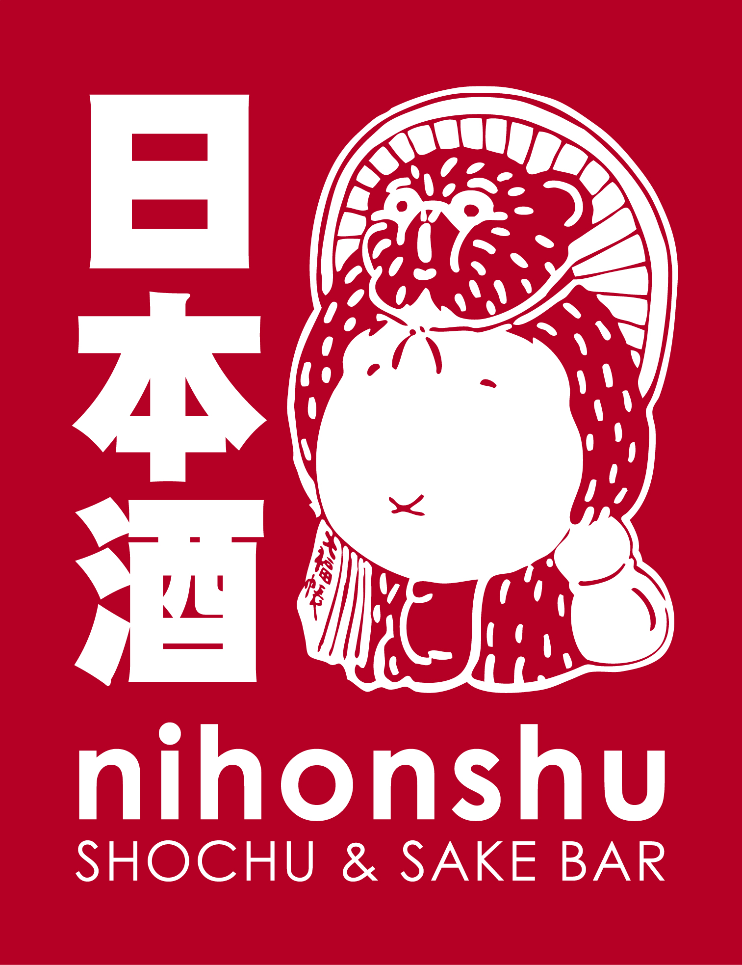 nihonshu red logo